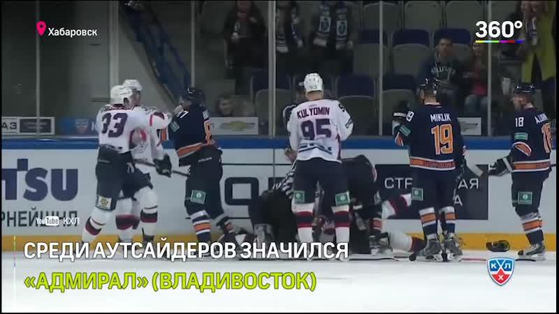 КХЛ сохранила участников