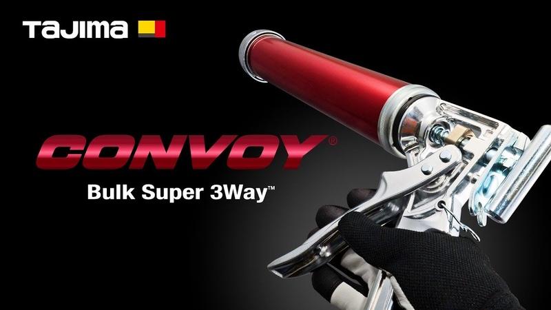 【TAJIMA】CONVOY Bulk Super3Way