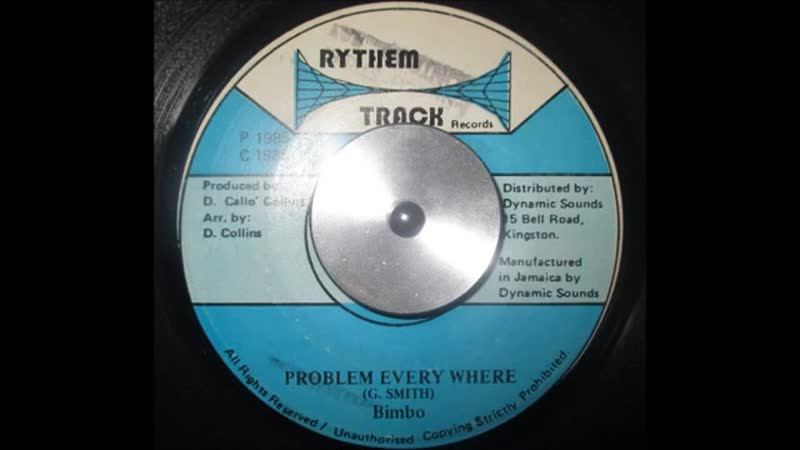 Imbo - Problem Every Where