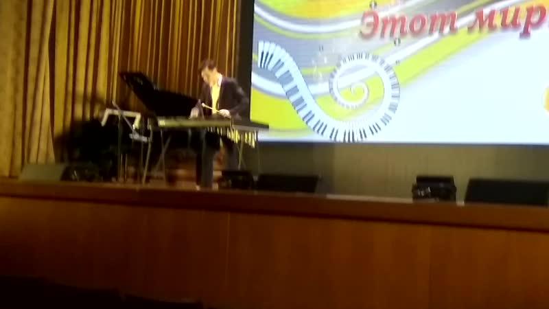бомбическое исполнение выпускника муз школы 2 на клавесине
