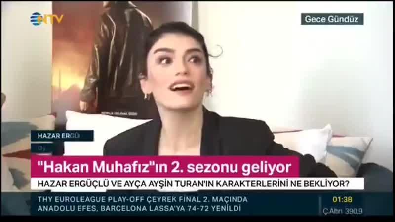 Хазар Эргючлю о сериале Защитник