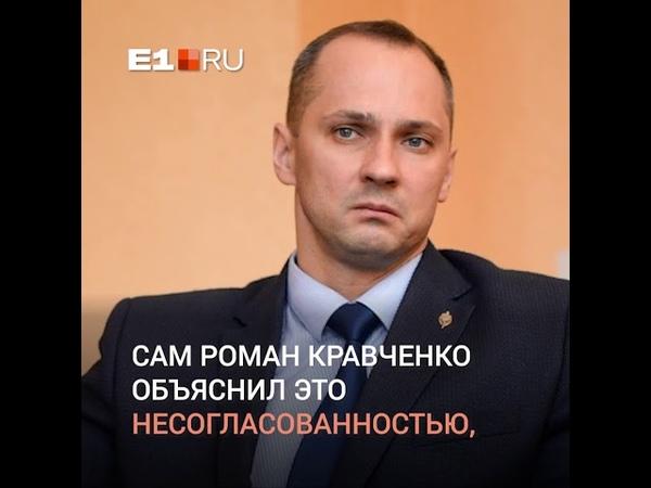 В Екатеринбурге коммунальщики испортили арт-объект Покраса Лампаса