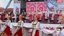 Открытие фестиваля Славянское единство 2018 концерт Молодежь малой Родине