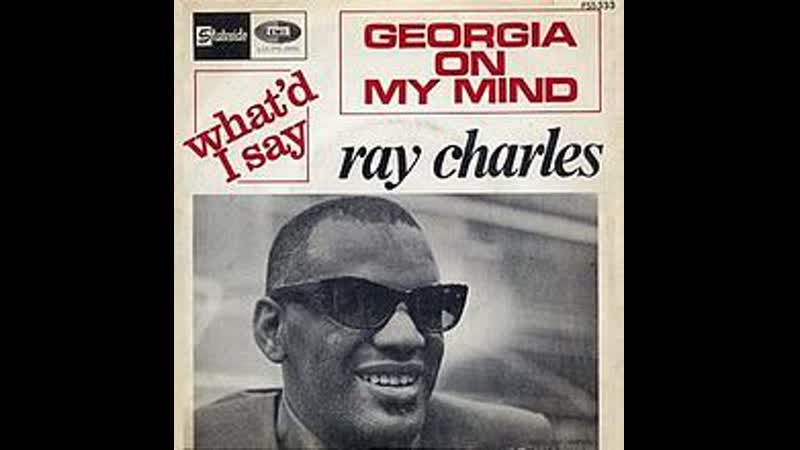 Ray Charles Georgia on My Mind Live in Midnight Special 1976