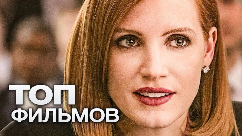 Богатые и знаменитые Ricos y famosos 1 сезон 70 серия смотреть онлайн или скачать