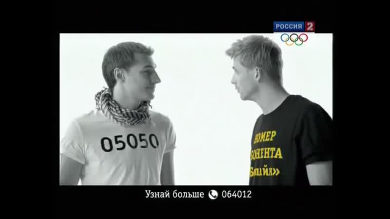 Рекламный блок и анонс (Россия 2, 05.02.2010) (3)