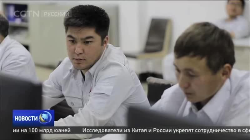 Китайский НПЗ Джунда в Кыргызстане