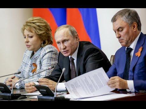 Встреча Владимира Путина с Советом законодателей. Полное видео