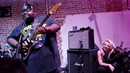 ERIC GALES RED HOUSE