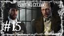 СЛОЖНЫЙ ВЫБОР The Sinking City 15