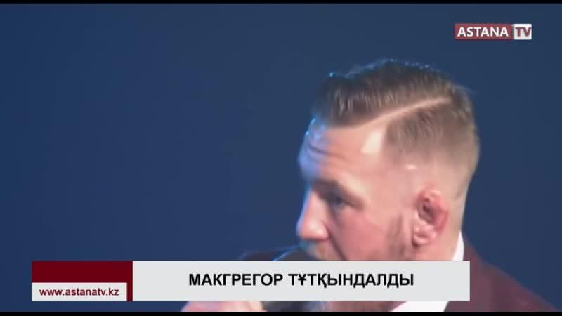 Зинедин Зидан «Реалға» қайта оралды