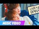 사야 SAya - Walking on sunshine Romance Is a Bonus Book OST Part 8