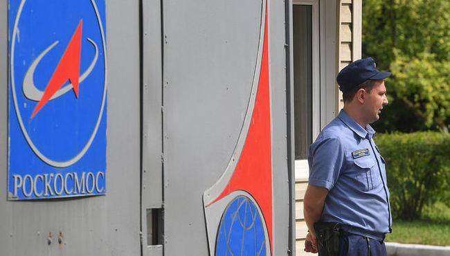 Генпрокуратура назвала объем хищений в Роскосмосе