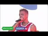 VK Fest 2018 Элджей ПОЛНОЕ ВЫСТУПЛЕНИЕ FULL HD
