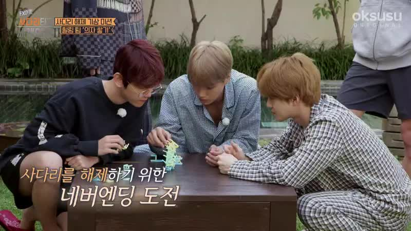 [oksusu] 190311 Travel the World on EXO Ladder Season 2 — Ep. 36