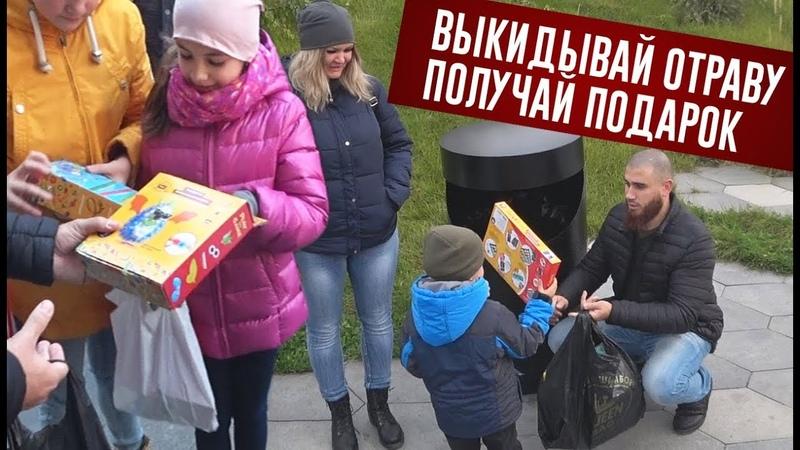 ЛЕВ ПРОТИВ РЕЙД У ДЕТСКОГО МИРА