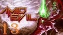 Amid Evil | Прохождение Часть 13