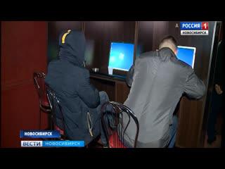 Полицейские по наводке новосибирцев нагрянули в нелегальный игровой зал