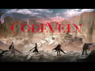 Code vein - opening cinematic