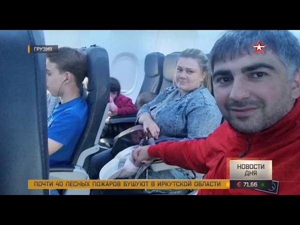 Россиянка попавшая в тяжелое ДТП в Грузии нуждается в экстенной помощи