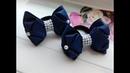 Бантики для волос из репсовых лент МК Канзаши / Hair clips from REP ribbons