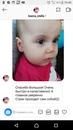 Елена Танрывердиева фото #10