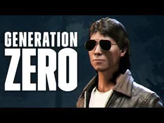 Kuplinov ► Play ХОРАЙЗОН ИЗ 80-х ► Generation Zero #1