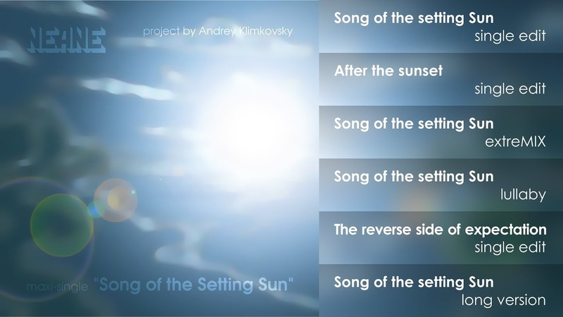Song of the setting Sun • maxi-single • composer Andrey Klimkovsky