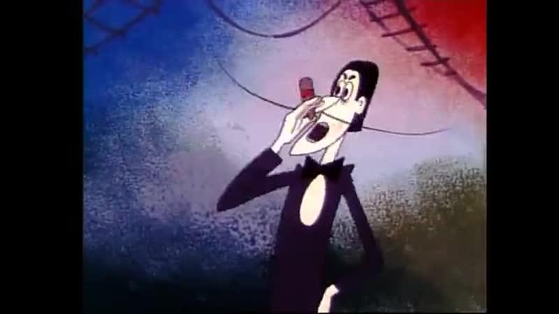 6. Парасолька в цирке 1980 реж. Владимир Дахно