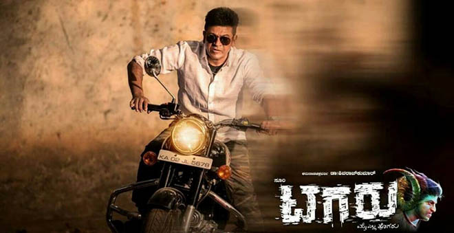 Tagaru In Hindi Dubbed Torrent
