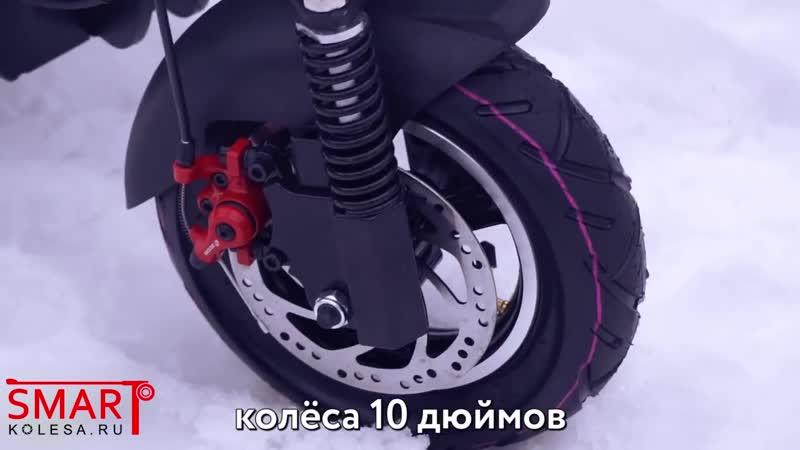 Электросамокат с сиденьем Kugoo M4 Pro