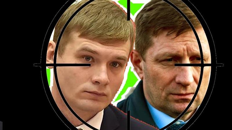 Мы думали до такого не дойдет Коновалова и Фургала будут давить экспериментальными методами