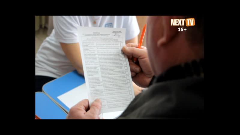 Жители города приняли участие в рейтинговом голосовании