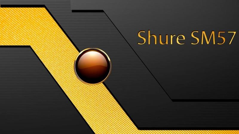 Shure SM57: Mic Techniques (Lounge) I