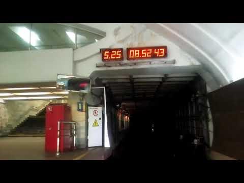 Киевское метро вид из кабины машиниста поезда, Kiev Metro cab view