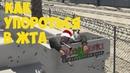 Упарываемся в играхГТА5, Дарк Соулс3, Властелин Колец