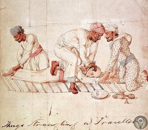 Туги индийские киллеры В 1825 г. на полуостров Индостан прибыла супруга генерала Уэллингтона. Гарнизон, которым командовал ее муж, находился в штате Банделкханда. В этот отдаленный район