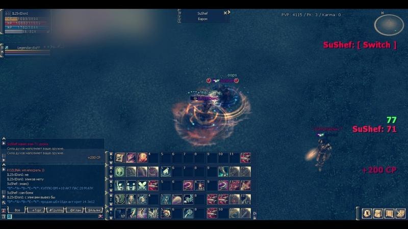 Lineage2 (Smallville IL2IvIDonI) Treasure Hunter solo pvp KetraWars x1200