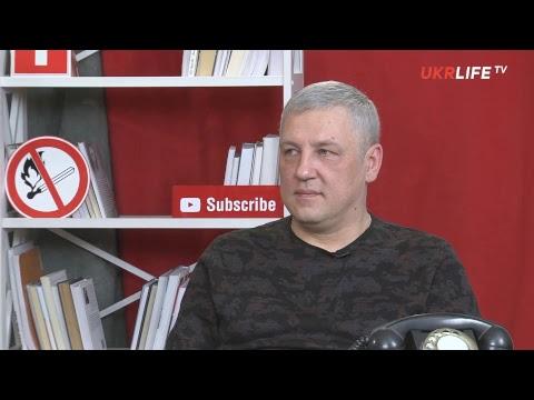 Дежурные по стране Госизмена Сытника Предварительные итоги выборов