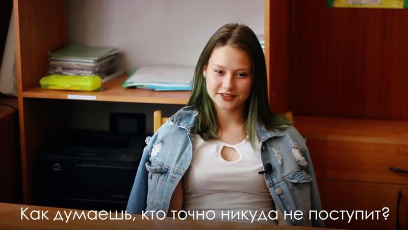 Прощальный привет Выпускной 9А класс 2018 год Краснодар школа 58