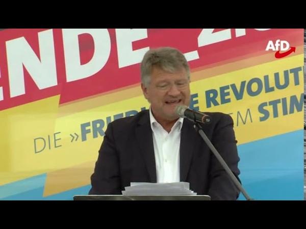 Wir lassen uns nicht spalten Prof Dr Jörg Meuthen AfD in Cottbus 13 07 2019