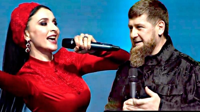 НОВЫЙ ХИТ 2019! Айна Гетагазова поёт в Чечне у Кадырова