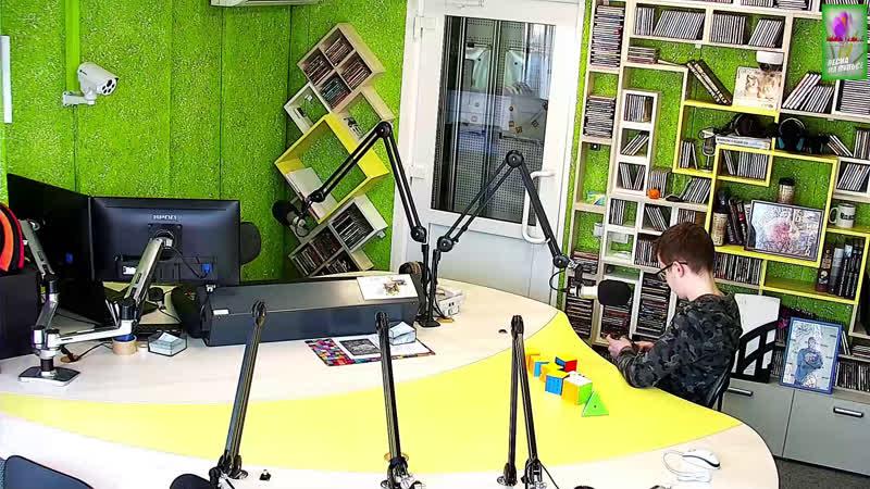 Live В гостях Пульс радио Иван Карасёв Мастер по скоростному собиранию Кубика Рубика