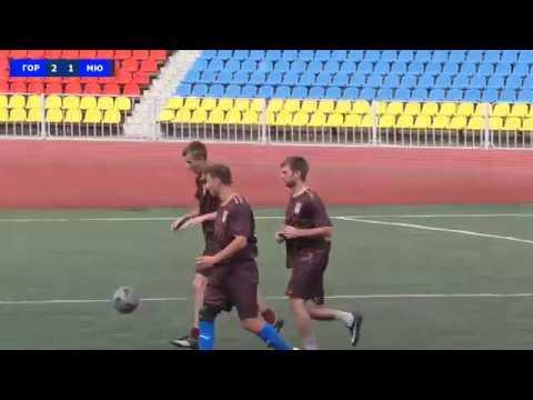 «Горняк ССГПО» (Казахстан) - «Магнитка Юнайтед» (Россия) 3:1