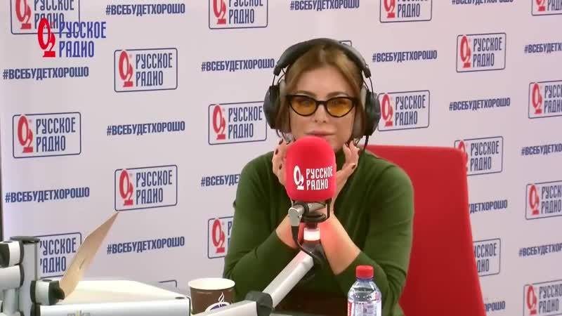 Ани Лорак в Утреннем шоу Русские Перцы 23 04 2019