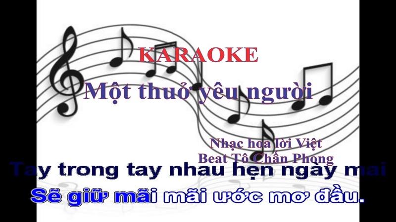 Một thuở yêu người | Karaoke | Tô Chấn Phong | Nhạc chuẩn | Nhóm XYZ