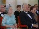 Юлиан - Русский вальс концерт для английской королевы