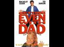 Как справиться с отцом Наравне с отцом Свести счеты с отцом Поквитаться с отцом 1994 1080p Василий Горчаков VHS
