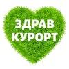 Санатории Беларуси (Белоруссии)