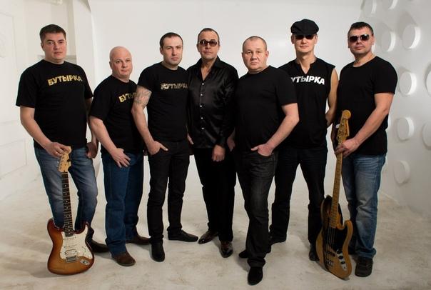 group Бутырка. «Буты́рка» - российская музыкальная группа, исполняющая блатные песни. Считается одним из самых популярных музыкальных коллективов, в стиле русский шансон. Ведёт активную
